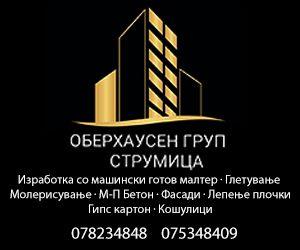 87568855_1081111358935717_4127983902448943104_n.jpg